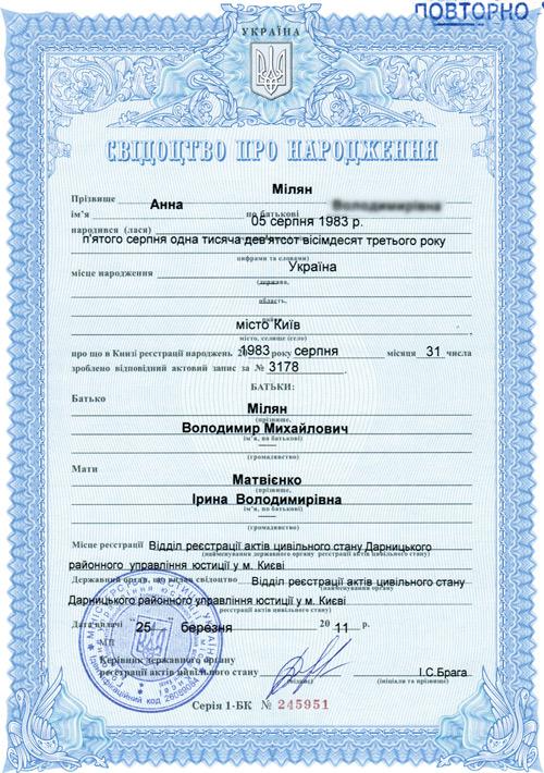 Excelente Certificado De Nacimiento De La Plantilla Modelo ...